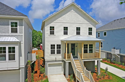Charleston County Attached For Sale: 126b Howard Mary Drive Drive #B