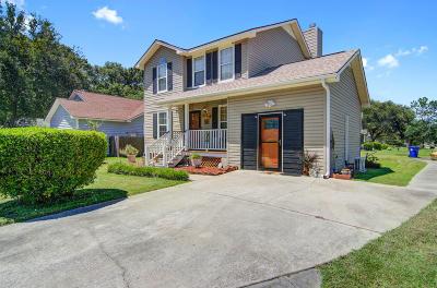 Charleston Single Family Home For Sale: 2336 S England Street