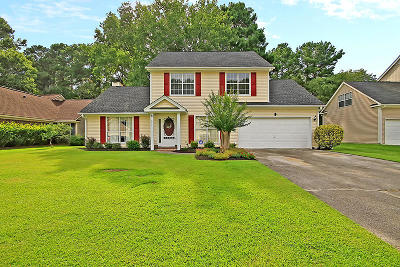 Summerville SC Single Family Home For Sale: $225,000