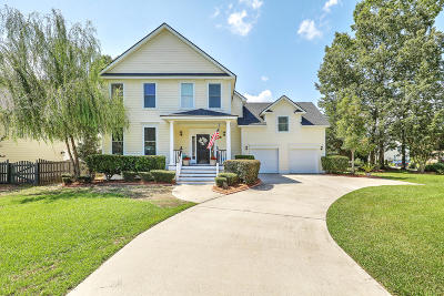 Charleston Single Family Home For Sale: 1210 White Tail Path