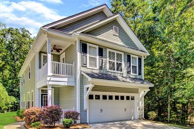 Dorchester County Single Family Home For Sale: 157 Instructor Court