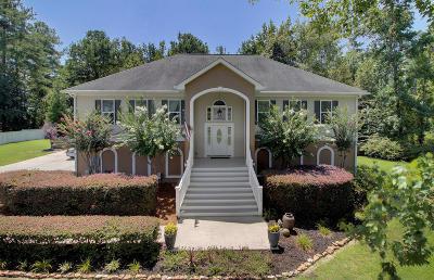 Ridgeville Single Family Home Contingent: 2068 Briar Bend Road