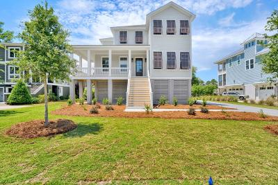 Isle Of Palms Single Family Home For Sale: 2 Driftwood Lane