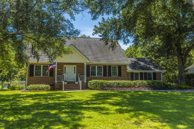 Single Family Home For Sale: 723 Harbor View Road