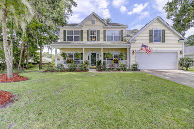 Single Family Home Contingent: 205 White Oleander Court