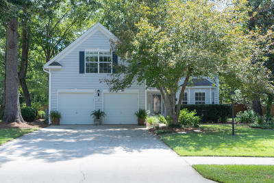 Goose Creek Single Family Home For Sale: 120 Tattingstone Way