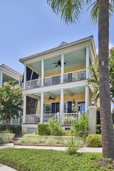 Mount Pleasant Single Family Home For Sale: 44 Rialto Road