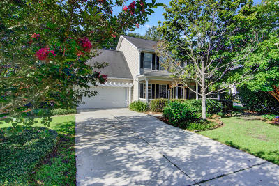 Single Family Home Contingent: 1221 Creek Stone Way
