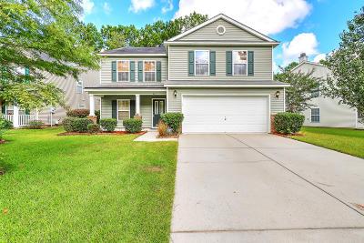 Single Family Home For Sale: 311 Breckingridge Drive