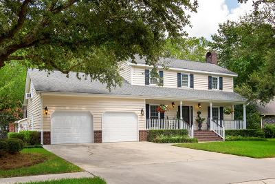 Goose Creek Single Family Home Contingent: 107 Bridlewood Place