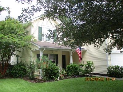 Ladson Single Family Home Contingent: 107 Mockernut Drive