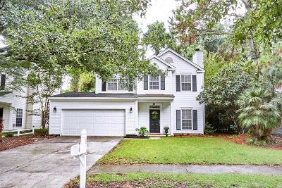 Single Family Home Contingent: 1582 Harborsun Drive