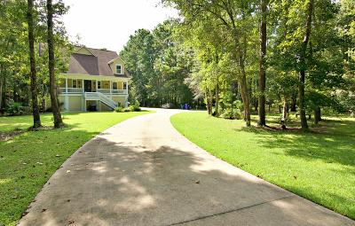Single Family Home For Sale: 655 Faulkner Drive