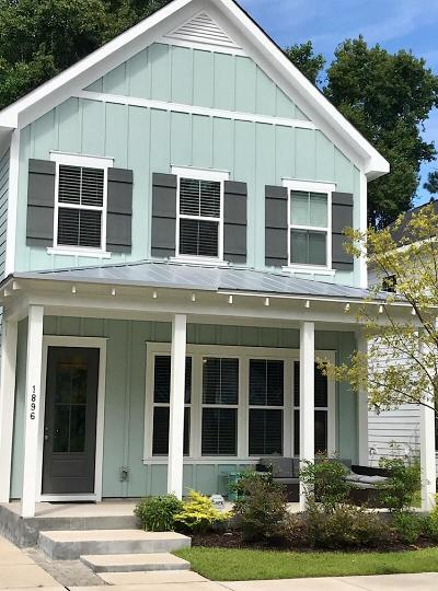 Single Family Home For Sale: 1896 Fleming Woods Road