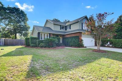 Single Family Home For Sale: 825 Detyens Road