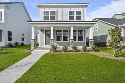 Single Family Home For Sale: 111 Parish Farms Drive