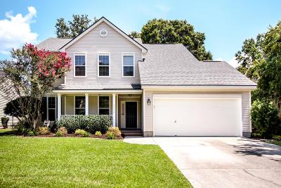 Single Family Home Contingent: 3410 Pawtucket Street