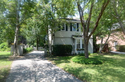 Single Family Home For Sale: 1023 Plantation Court