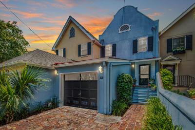 Charleston Attached For Sale: 47 Logan Street #7