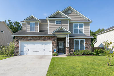 Summerville Single Family Home For Sale: 238 Westbrooke Road
