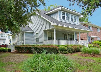 Charleston Single Family Home For Sale: 244 Saint Margaret Street