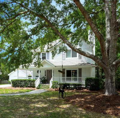 Mount Pleasant SC Single Family Home For Sale: $757,000