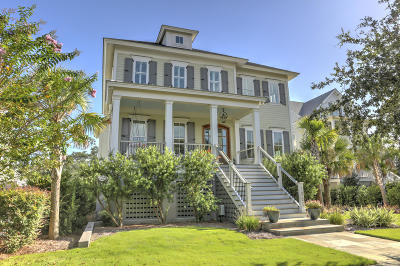 Charleston Single Family Home For Sale: 1225 Smythe Street