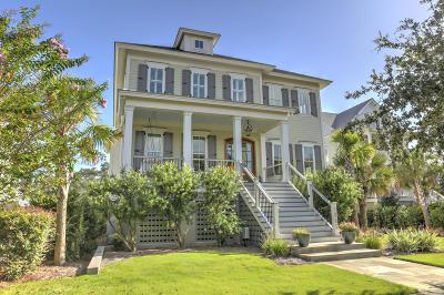 Charleston SC Single Family Home For Sale: $1,875,000