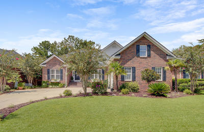 Summerville Single Family Home For Sale: 321 Prestwick Court