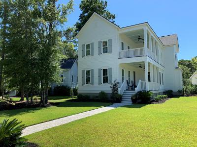 Mount Pleasant SC Single Family Home For Sale: $700,000