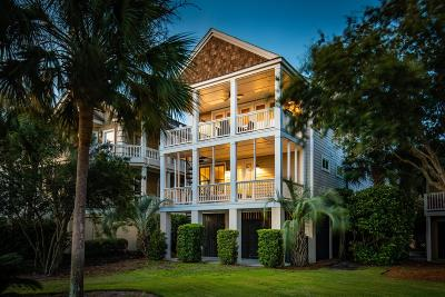 Isle Of Palms SC Single Family Home For Sale: $1,800,000