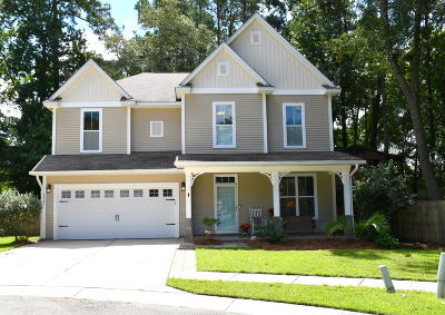 North Charleston Single Family Home Contingent: 8463 Athens Way