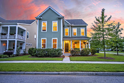 Summerville Single Family Home Contingent: 200 Sweetspire Lane