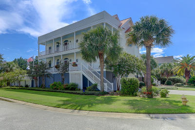 Isle Of Palms SC Single Family Home For Sale: $1,650,000