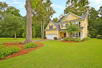 Charleston Single Family Home For Sale: 1010 Hunt Club