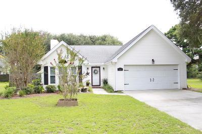 Single Family Home For Sale: 924 Portabella Lane