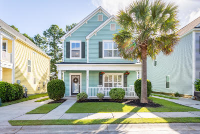 Hanahan Single Family Home Contingent: 7406 Northgate Drive