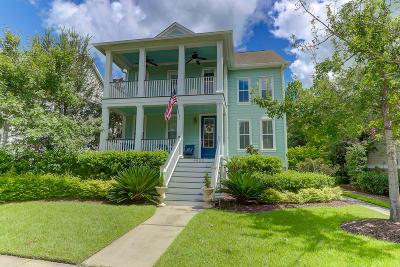 Charleston Single Family Home For Sale: 8055 Gibbon Street