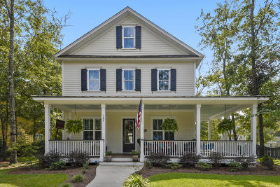 Summerville Single Family Home For Sale: 301 Hundred Oaks Parkway