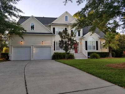 Mount Pleasant SC Single Family Home For Sale: $588,000