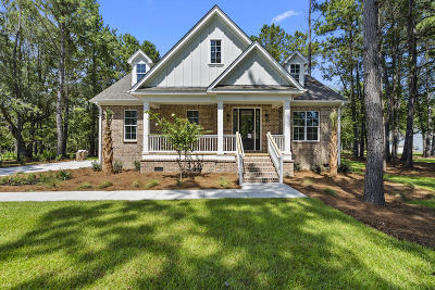 Mount Pleasant SC Single Family Home For Sale: $669,000