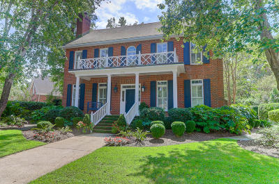 Single Family Home For Sale: 1573 Spinnaker Lane