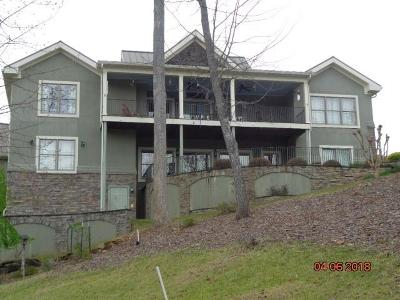 Pickens County Single Family Home For Sale: 112 Vaughn Court