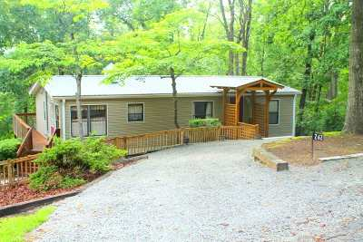 Mobile Home For Sale: 262 Cardinal Lane