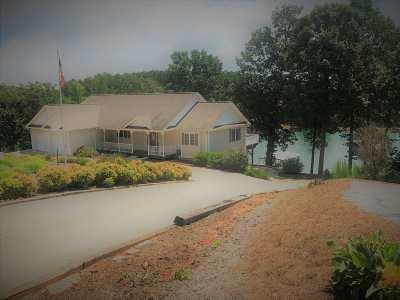 Single Family Home For Sale: 112 Carolina Cove