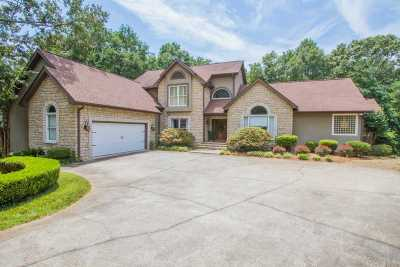 Anderson Single Family Home Under Contract: 118 Carter Hall Drive