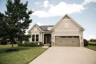 Drakes Field Single Family Home For Sale: 1026 Drakes Crossing