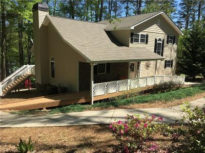 Single Family Home For Sale: 216 Elm Drive