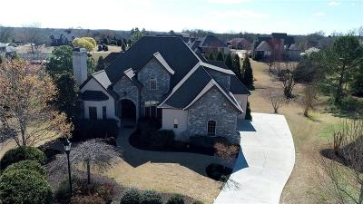 Anderson Single Family Home For Sale: 110 Harlond Drive