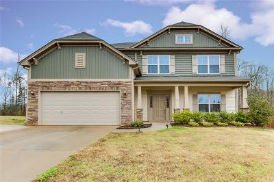 Easley Single Family Home Contract-Take Back-Ups: 14 Nickel Springs Drive